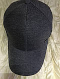 Бейсболка  из трикотажной ткани размер 55--58 цвет темно серый, фото 5