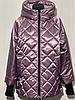 Модная женская куртка демисезонная размеры 48-56, фото 8