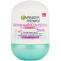 """Роликовий дезодорант-антиперспірант """"Активний контроль термозахист"""" Garnier Mineral 50 мл"""
