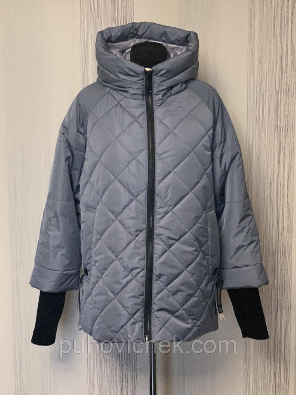 Модная женская куртка демисезонная размеры 48-56
