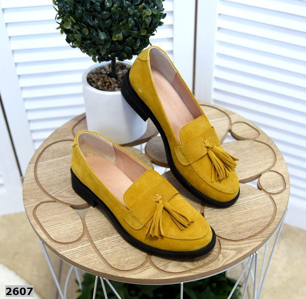 Замшевые туфли лоферы 36-41 р горчица