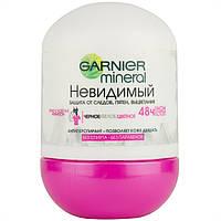 """Шариковый дезодорант-антиперспирант для тела """"Невидимый"""" прикосновение нежности Garnier Mineral 50 мл"""