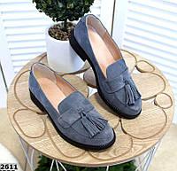 Замшевые туфли лоферы 36-41 р серый, фото 1