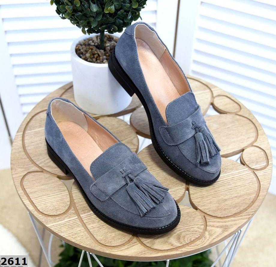 Замшевые туфли лоферы 36-41 р серый