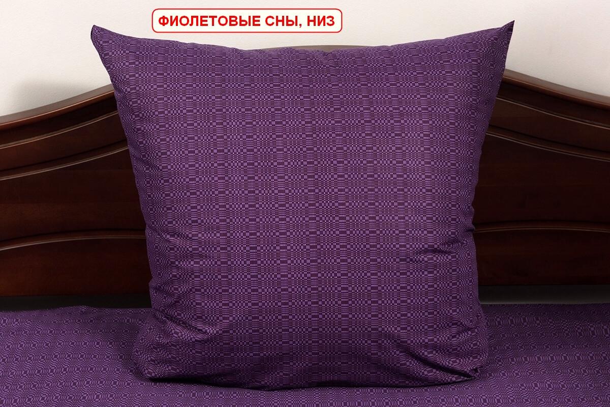 Наволочка бязь 70х70 - Фіолетові сни