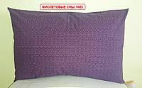 Наволочка бязь 50х70 - Фіолетові сни