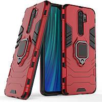 Чехол Ring Armor для Xiaomi Redmi Note 8 Pro Red