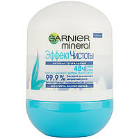 """Кульковий дезодорант-антиперспірант для тіла """"Ефект чистоти"""" Garnier Mineral 50 мл"""