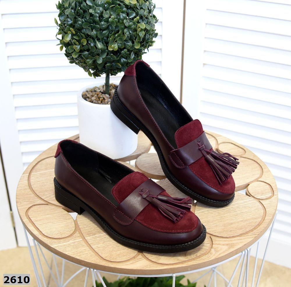 Модные туфли лоферы из натурального замша и кожи 36-41 р бордо