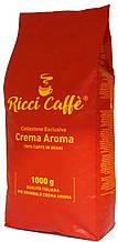 Кофе в зернах  Ricci Caffe Crema Aroma,  1кг