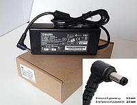 Блок Питания Зарядка для Ноутбука TOSHIBA 19v 4.74a 90W штекер 5.5 на 2.5 ОРИГИНАЛ
