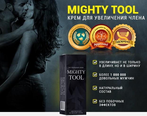 Крем для збільшення члена Mighty Tool