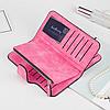 Женское портмоне клатч Baellerry Forever замшевый кошелек, фото 6