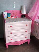Дитячий сповивальний столик / комод 3 ящика рожевий МДФ (122х90х70 см)
