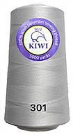 Нитки 50/2 Белые полиэстерные 5000ярдов Kiwi