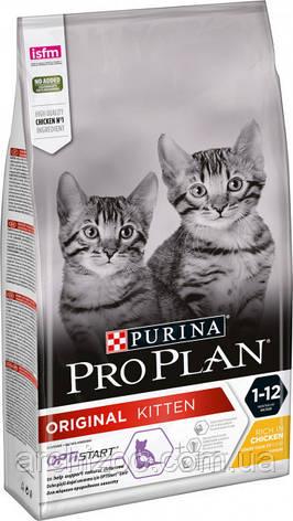Pro Plan Kitten 0,4 кг корм для котят с курицей, фото 2