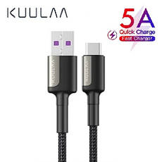 Оригинальный кабель KUULAA USB Type-C Super Charge 5A быстрая зарядка 5A 1 метр Black-Gray, фото 2