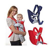 Слинг-рюкзак (носитель) для ребенка кенгуру Baby Carriers КРАСНЫЙ, Синий