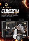 [ОПТ] Автомобильное зарядное устройство Lenyes CA826 2USB 3.1A, фото 2
