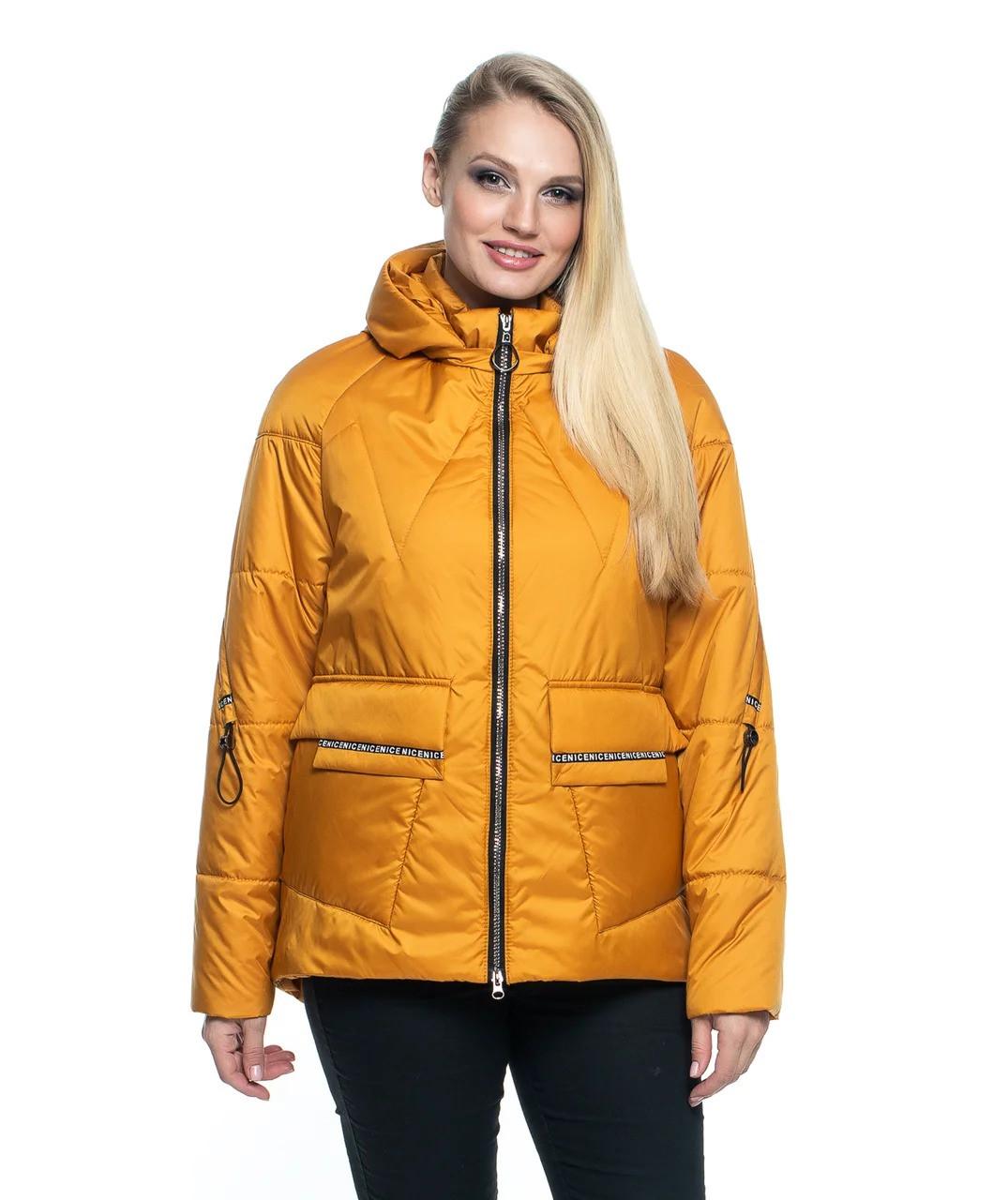 Желтая  демисезонная куртка 44-56рр.