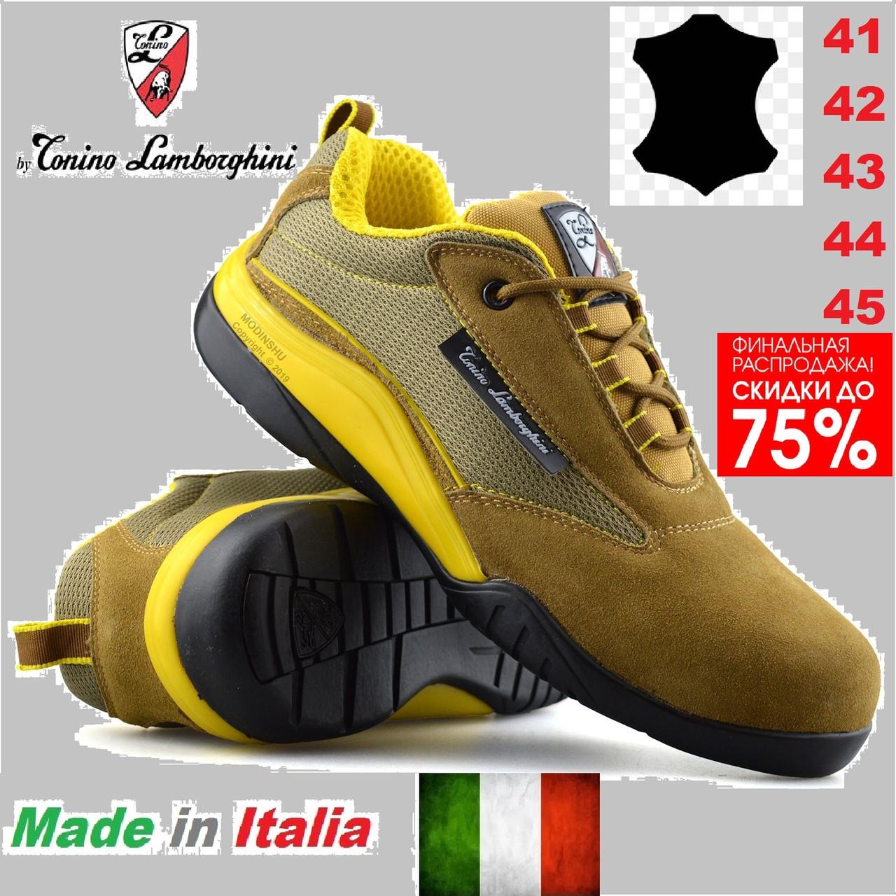 Кроссовки мужские рабочие Tonino Lamborghini кожаные, защитные, тактические со стальным носком.