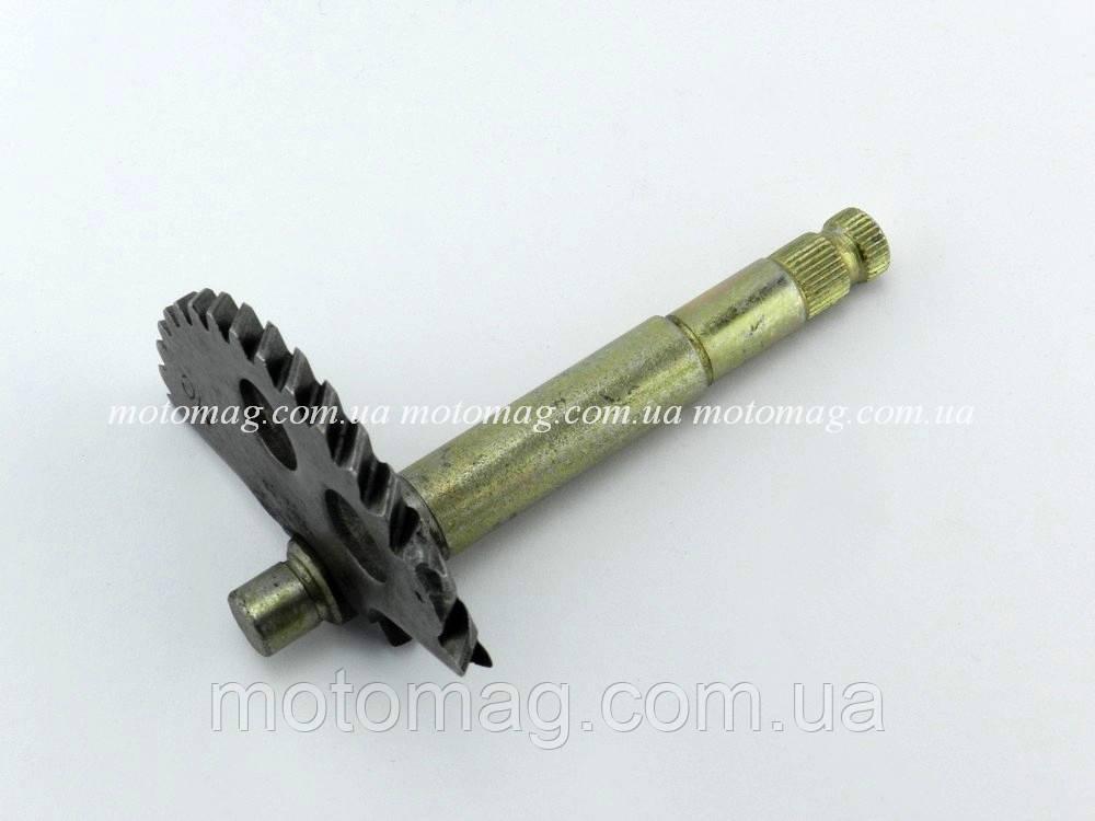 Полумесяц (сектор) заводной 4т GY6-125/150сс, L-130 мм