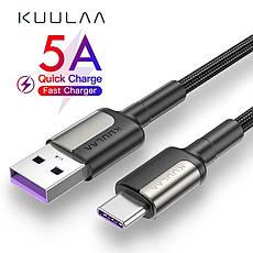Оригинальный кабель KUULAA USB Type-C Super Charge 5A быстрая зарядка 5A 1 метр Black-Navy Blue, фото 2