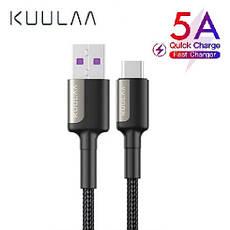 Оригінальний кабель KUULAA USB Type-C Super Charge 5A швидка зарядка 5A 1 метр Black-Navy Blue, фото 3