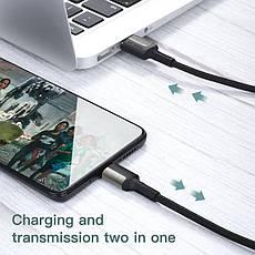 Оригинальный кабель KUULAA USB Type-C Super Charge 5A быстрая зарядка 5A 1 метр Black-Navy Blue, фото 3