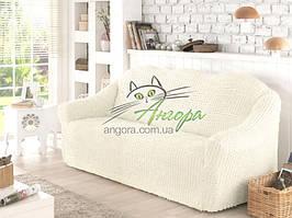 Чехол натяжной на трехместный диван без оборки Concordia молочный