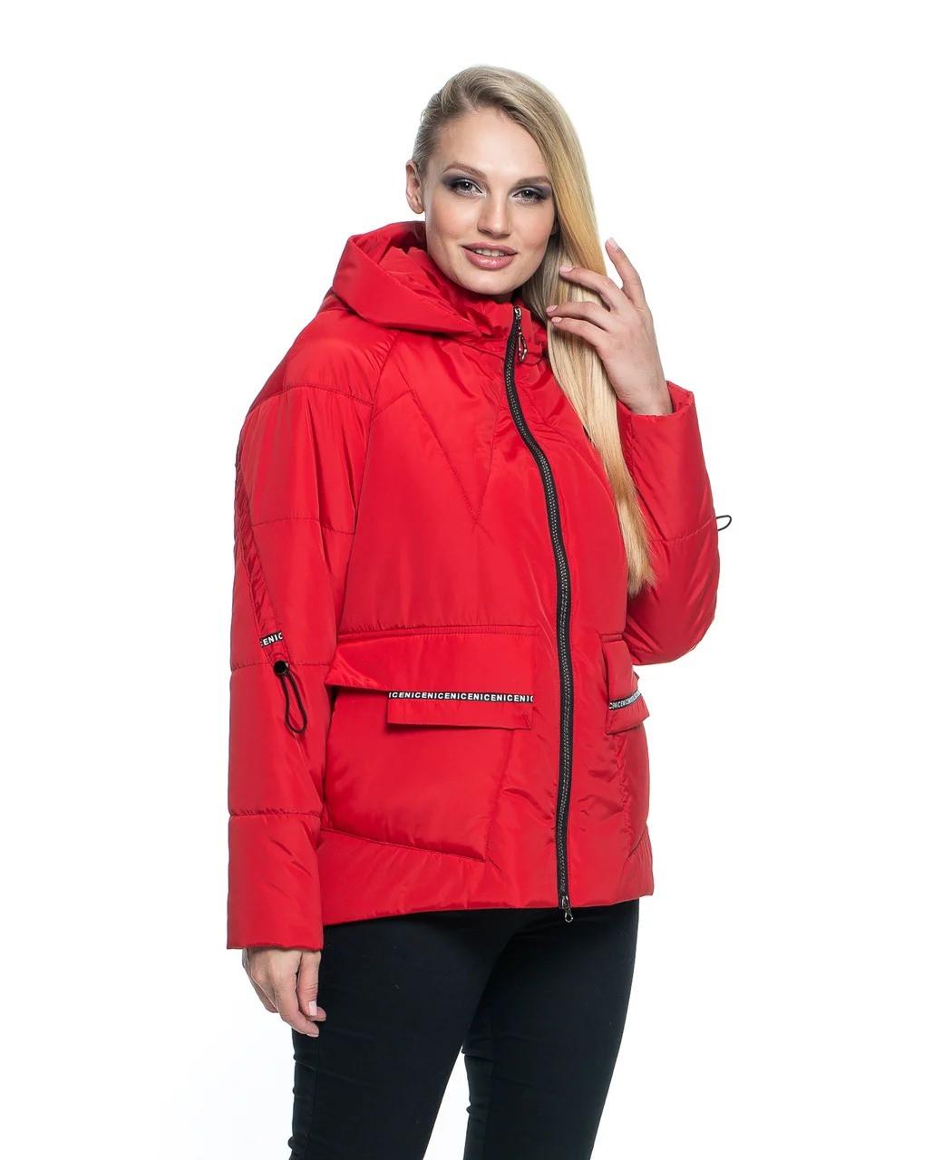 Красная демисезонная короткая куртка 44-56рр.