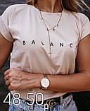 "Футболка женская  ""Balance""  батал.(48-50) Цвет: чёрный, белый, пудра. беж, фото 2"