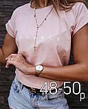 "Футболка женская  ""Balance""  батал.(48-50) Цвет: чёрный, белый, пудра. беж, фото 3"