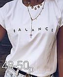 "Футболка женская  ""Balance""  батал.(48-50) Цвет: чёрный, белый, пудра. беж, фото 4"