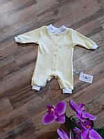 Комбінезончик з написом літній дитячий бавовна для немовлят жовтий Летний комбинезон детский хлопок интерлок