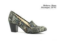 Женскую кожаную обувь купить оптом., фото 1