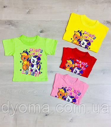 """Детская футболка """"Пони"""" для девочек, фото 2"""