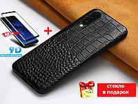 Кожаный защитный чехол для мобильного телефона Samsung galaxy S9 (черный)