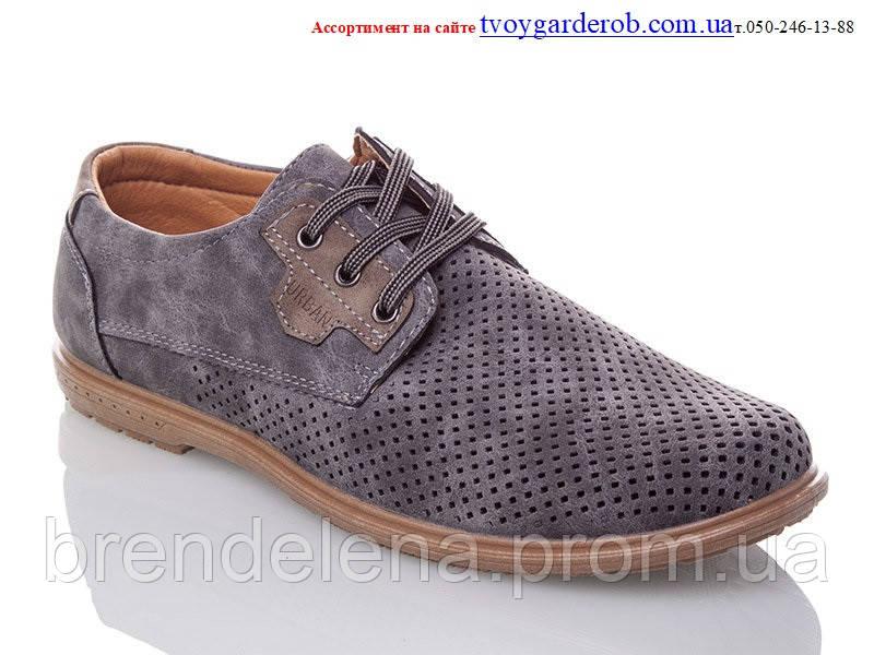 Стильные туфли мужские Dual р40-46 (код 5446-00) 42