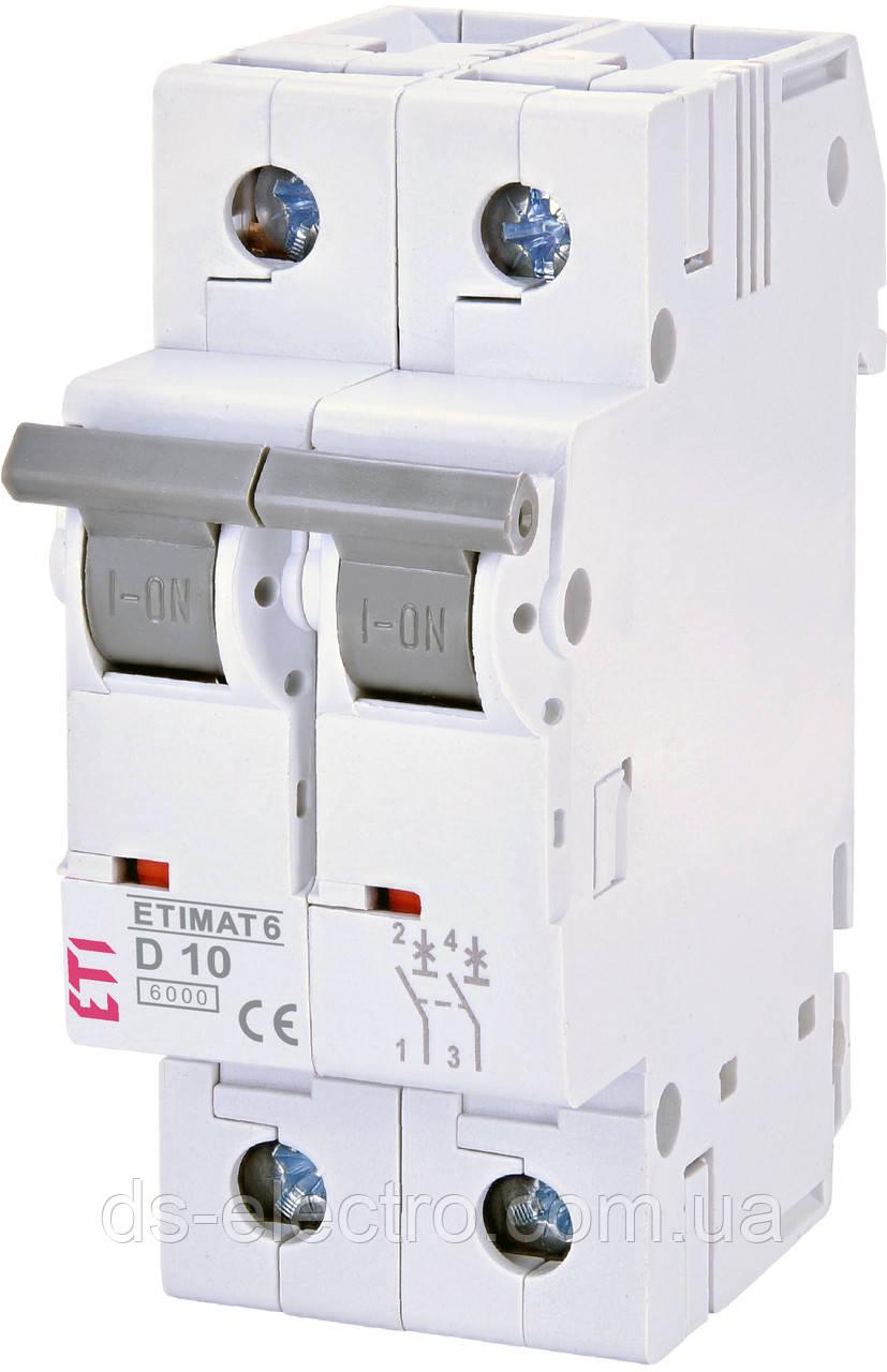 Авт. выключатель ETIMAT 6  2p D (6kA)