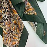 Пасьянс 796-9, павлопосадский платок из вискозы с подрубкой 80х80, фото 4