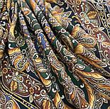 Пасьянс 796-9, павлопосадский платок из вискозы с подрубкой 80х80, фото 7