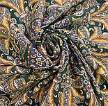 Пасьянс 796-9, павлопосадский платок из вискозы с подрубкой 80х80, фото 2