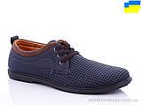 Стильные туфли мужские Dual р40-45 (код 5446-00), фото 6