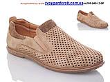 Стильные туфли мужские Dual р40-45 (код 5446-00), фото 3
