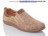 Стильные туфли мужские Dual р40-45 (код 5446-00), фото 4