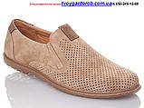 Стильные туфли мужские Dual р40-45 (код 5446-00), фото 5