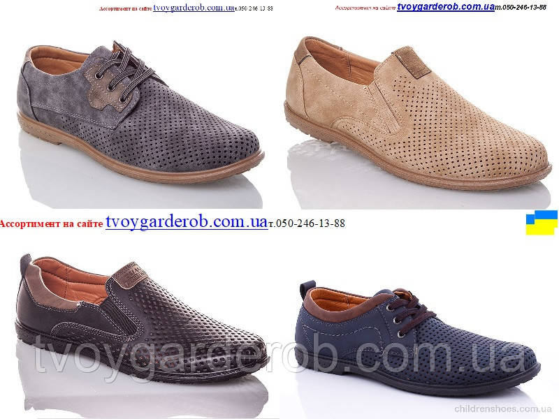 Стильные туфли мужские Dual р40-45 (код 5446-00)