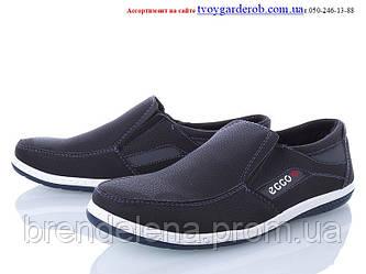 Чоловічі спортивні туфлі УКРАЇНА р40-45 (код 5190-00) 40
