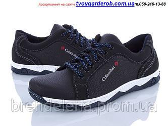 Чоловічі спортивні туфлі УКРАЇНА р40-45 (код 5094-00)